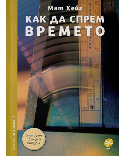"""Книжните препоръки на издателство """"Локус"""" за панаира на книгата 2019"""