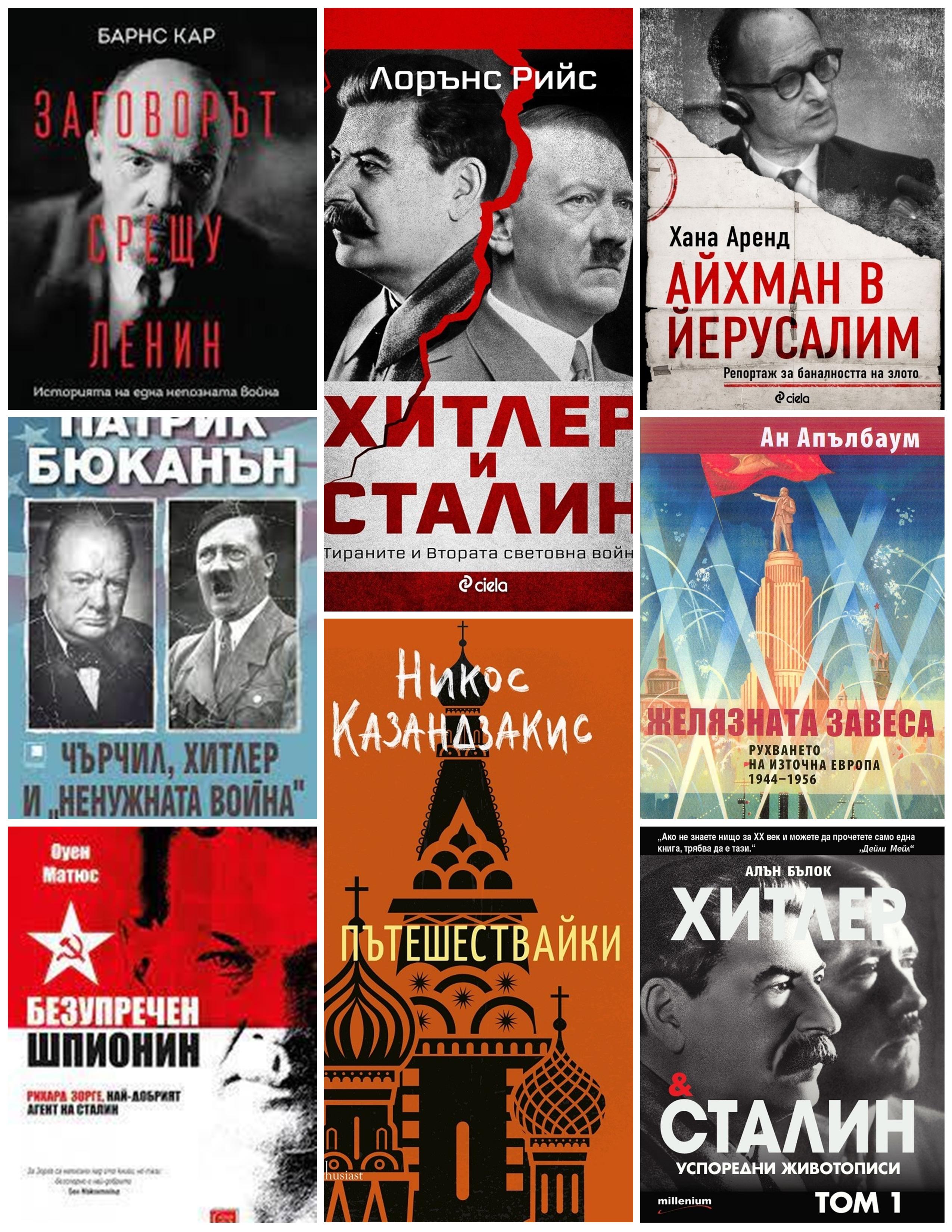 """Извънреден """"четвъртък"""" на Георги Цанков: За новата журналистика (част 2)"""